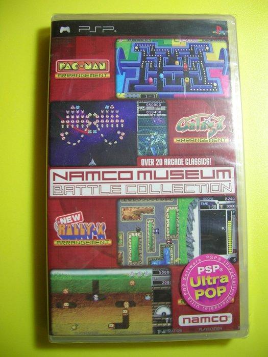 PSP NAMCO 拿姆科博物館 戰鬥精選集(13合1)  亞洲英文版  全新未拆台灣公司貨