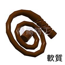 【飛揚特工】小顆粒 積木散件 SZF475 鞭子 武器 武術 配件 零件(非LEGO,可與樂高相容)