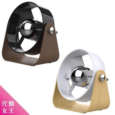 『代購』美國  Sharper Image 桌上型電風扇 SBS2-SI   黑/白  /代購女王/