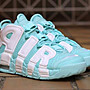 【Ambitions】Nike Air More Uptempo 蒂芬妮綠配色 大AIR  415082-300