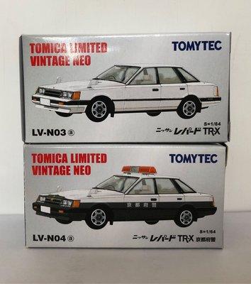 Tomytec Tomica Limited Vintage LV-N03a 04a Nissan Leopard TR-X 一對