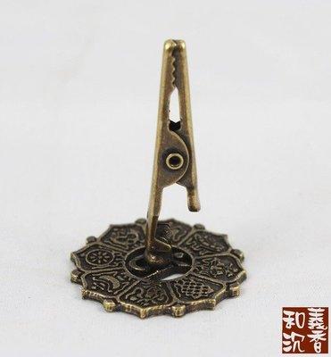 香品【和義沉香】《編號VQ01》青銅色八吉祥香夾 盤香、臥香、立香、薰香盤皆可使用