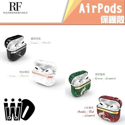 RF R&F AirPods Pro 1 2 防摔保護殼@fei89192