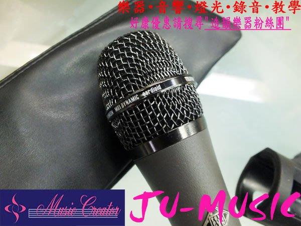 造韻樂器音響- JU-MUSIC - 德律風根 Telefunken M81 沉穩灰版 麥克風 另有 Sennheiser