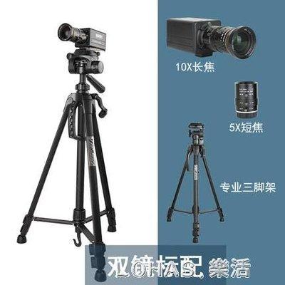 直播攝像頭臺式電腦錄制設備視頻會議鏡頭USB高清變焦1080P微課攝像頭免驅 NMS