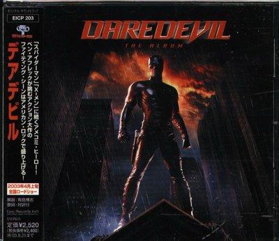 K - Daredevil 夜魔俠 The Album Soundtrack - 日版