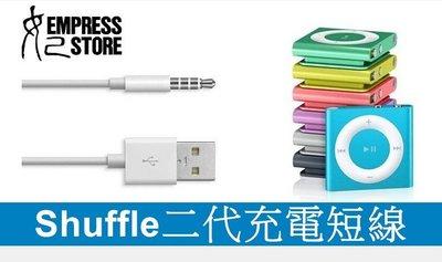 【妃小舖】 iPod shuffle 2 二代專用 USB傳輸 充電 短線 與電腦USB同步 輕巧方便-黑色