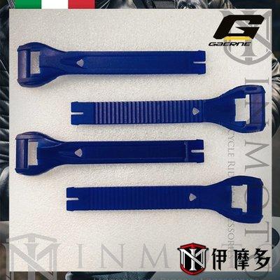 伊摩多※義大利GAERNE SG10 11 12 GX1越野靴扣帶2入13.5CM長鞋帶 LONG STRAP 。藍色