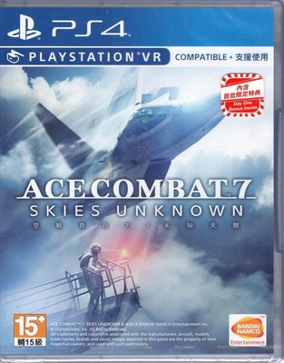 【歡樂少年】免運全新現貨 PS4 空戰奇兵7未知天際 中文版『萬年大樓4F20』