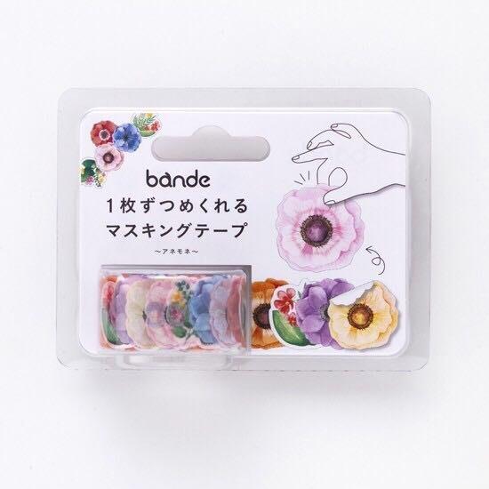 *凱西小舖*日本製 bande 銀蓮花 紙膠帶