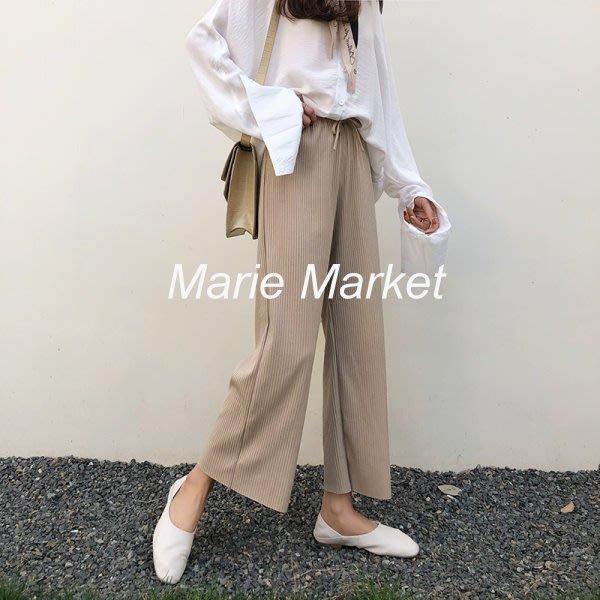 ☆ Marie Market ☆ 韓國訂單 條纹高腰顯瘦寬鬆闊腿褲 百搭休閒九分褲