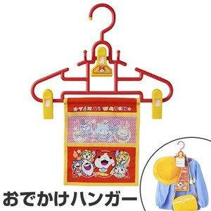 日本製 人氣動畫 妖怪手錶 收納衣架