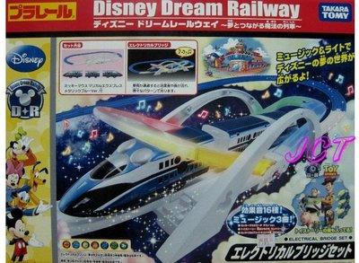 JCT TAKARA TOMY 迪士尼夢幻彩虹橋組 827207