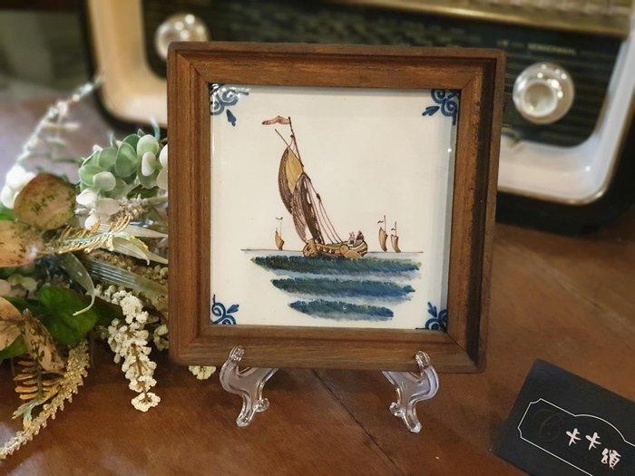 【卡卡頌 歐洲跳蚤市場/歐洲古董】※活動特價※荷蘭老件_手繪 出海船景 木框 磁磚畫 掛畫 裝飾 租借 pa0281✬