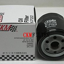 【CKM】福特 FORD MONDEO METROSTAR ESCAPE FOCUS FIESTA 原廠 型 機油芯