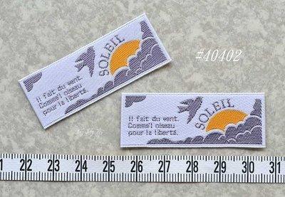 *巧巧布拼布屋*日本進口~#40402日出布標-2入 / 裝飾材料 / 拼布材料