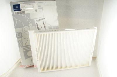 【DIY PLAZA】M-Benz 賓士 原廠 GLC X253 / GLC COUPE 室外 冷氣 空調 濾網 2組