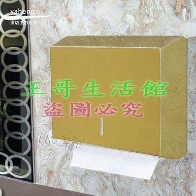 3421【新視界生活館】壁掛式不銹鋼 ...