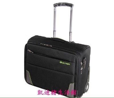 【凱迪豬生活館】新款18寸經典商務電腦拉桿箱包 商務登機箱 航空箱KTZ-201048