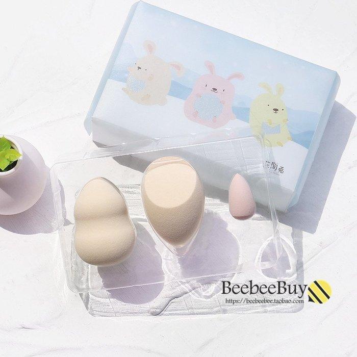 乾一三枚裝 花間兔美妝蛋粉撲蛋 遇水變大底妝服帖葫蘆水滴化妝海綿
