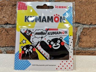 台灣熊本熊KUMAMON Hello icash2.0 可以在7-11便利店用,台北捷運及雙北公車全線交通可用 買6張包順豐