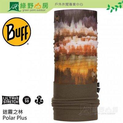 綠野山房》Buff 西班牙 迷霧之林 Polar Plus 刷毛保暖頭巾 魔術頭巾 單車脖圍 圍巾 BF118025