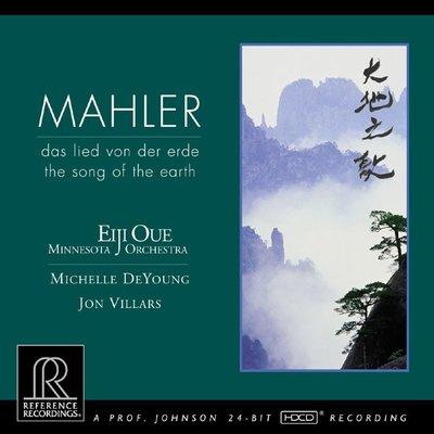 音樂居士*馬勒 大地之歌 Mahler Das Lied von der Erde*CD專輯