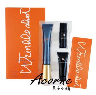 果子小舖. 日本熱銷!POLA 眼部精華液套組,內含眼部精華20g、化妝水8ml、防曬霜9克,數量限定!