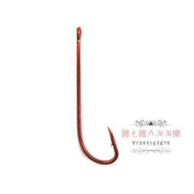 25只 海釣長柄魚鈎鰻魚鈎 紅色#2 4 6 8 10 12海釣釣組魚鉤 Rigging Hooks#雜七雜八淘淘樂