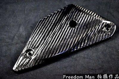 自由人 MOS 卡夢 碳纖維 真空 貼片 空濾外蓋貼片 空濾外蓋 空濾 四代勁戰 四代戰 勁戰四代 BWSR BWS R