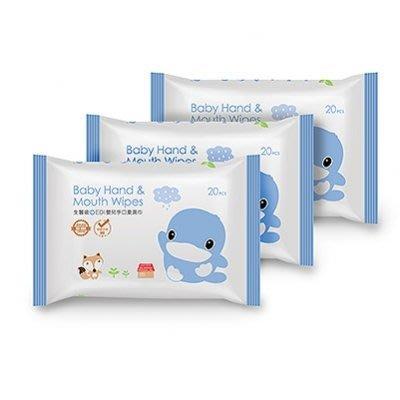 ~晴晴百寶盒~KU.KU 酷咕鴨生醫級EDI嬰兒手口柔濕巾~20抽~3入 母嬰用品 嬰兒保母用品 寶寶濕紙巾K025