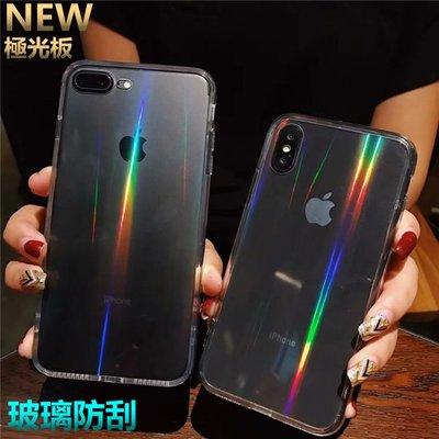 爆款極光 一體玻璃殼 iPhoneXR iPhoneXSMAX 玻璃手機殼iPhone x 8 7 Plus