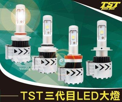 TST三代LED大燈 雙面發光 白光6...