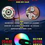 【正蛇板 專賣店】*專業精修各式板類*蛇板 魚板 雙龍板 飄移板 風火輪 代客換輪子、換輪架軸承