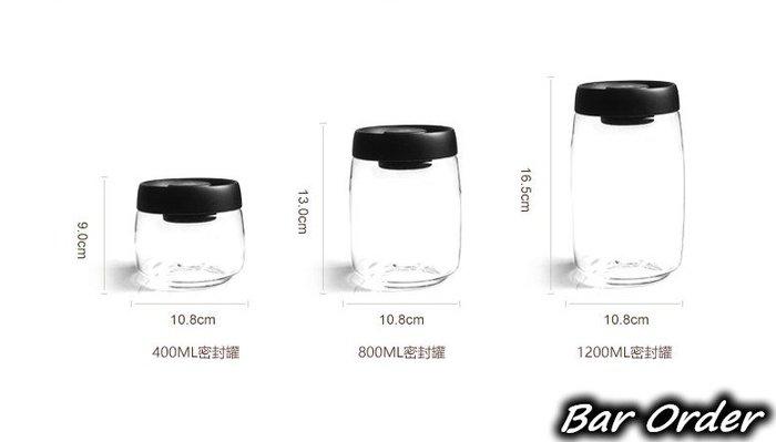 Bar Order~專業調酒用具 展店超值 抽真空保鮮罐1200ML大號 現貨超值價