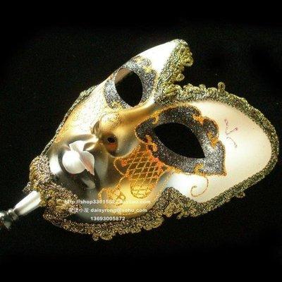 哆啦本鋪 手持式意大利面具威尼斯面具COSPLAY MASK 363 D655