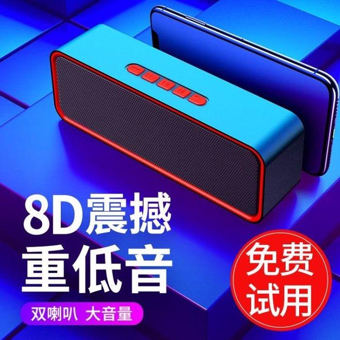 優惠特價中 無線藍芽音箱低音炮微信收錢提示手機小音響雙喇叭大音量便攜式迷你小型3d環繞家用戶外