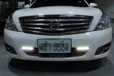 巨城汽車精品 NISSAN 08-12 NEW TEANA DRL LED 日行燈 晝行燈
