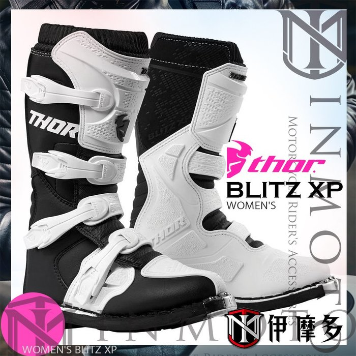 伊摩多※女款 美國 Thor Blitz XP 越野車靴 腳踝保護 下坡車 林道 索爾。 黑白 / 2色