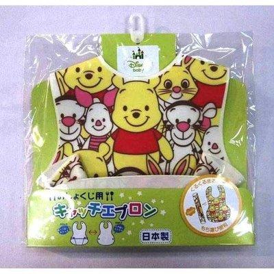 尼德斯Nydus~* 嚴選日本製 嬰兒/Baby用品 迪士尼 小熊維尼 Pooh 吃飯用 圍兜 圍裙
