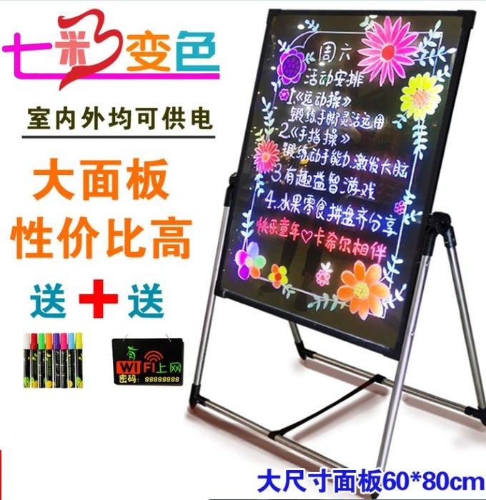 爆款熱賣-LED電子發光黑板熒光板廣告牌閃光廣告板手寫熒光屏支架式