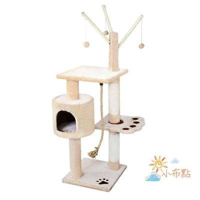 貓跳台愛咪購多功能貓爬架出口貓架貓跳台貓窩貓樹貓抓柱貓玩具寵物用品WY