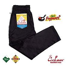 """[Spun Shop] Cookman Chef's Frypants Black """"Teflon"""" 防潑水/油"""