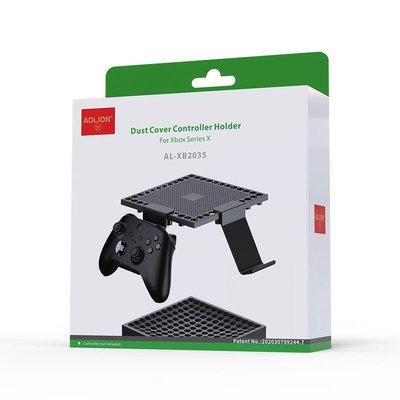 【哈GAME族】澳加獅 AOLION AL-XB2035 Xbox Series X多功能散熱防塵網耳機手把擺放架