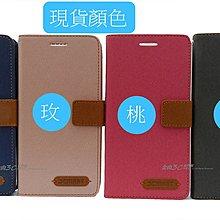金山3C配件舘 Redmi 紅米 5/5+/5 plus 皮套 手機套 手機包 手機殼 保護套 保護殼 手機皮套