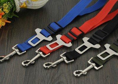汽車用 狗狗安全帶扣專用 寵物安全帶 顏色隨機 2.5*70CM【神來也】