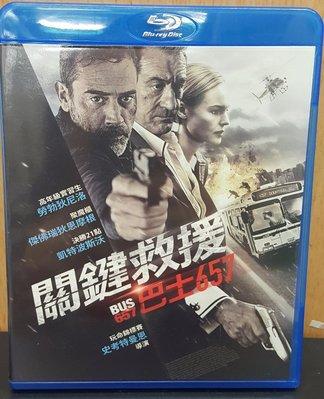 二手BD/DVD專賣店【關鍵救援巴士657】台灣正版二手藍光光碟