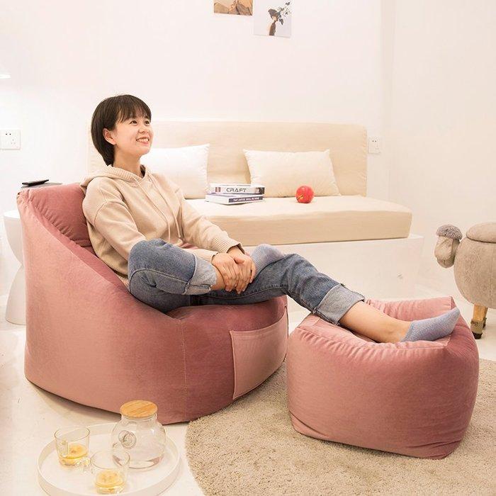 懶人沙發豆袋榻榻米陽臺休閑沙發創意椅躺椅簡約小戶型單人小沙發【優品城】
