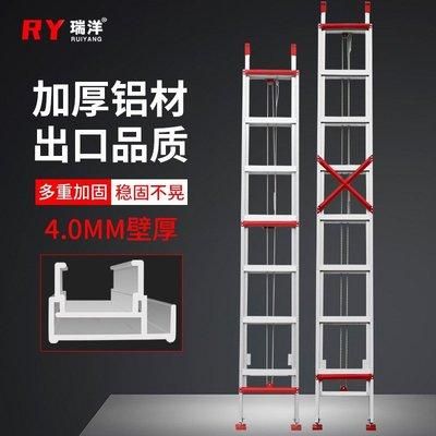 樓梯爬梯戶外升降梯人字折疊閣樓合金家用工程單面多功能消防收縮