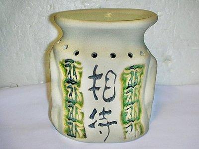 T.少見高約10.6公分陶瓷相待燃燭式精油台/燭台!---提供給需要的人!/6房樂箱71/-P